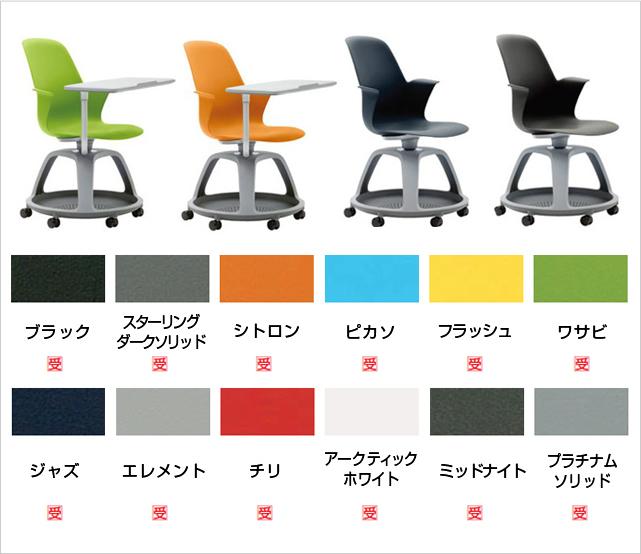 カラーの選択